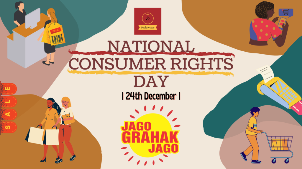 Every year in India, 24 December is celebrated as National Consumer Day with a particular theme. On that day, the 1986 Consumer Protection Act earned the President's approval.